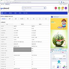 영카트4 → 영카트5 컨버터 V1 (2019-01-04 13:51)
