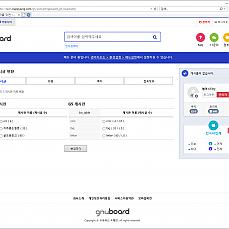 알지보드3 → 그누보드5 컨버터 V3 (2019-01-28 02:22)