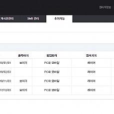 그누보드5 팝업 (레이어/새창)  V25 (2019-07-08 12:48)