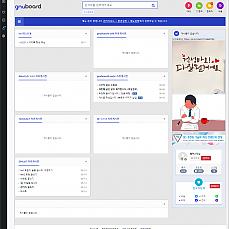 수직 배너관리 (독립작동/스킨아님)  V9 (2018-12-11 15:07)