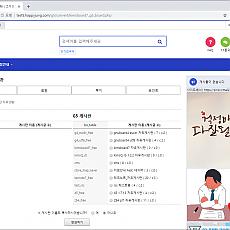 킴스보드7 → 그누보드5 컨버터 V2 (2019-01-06 23:57)